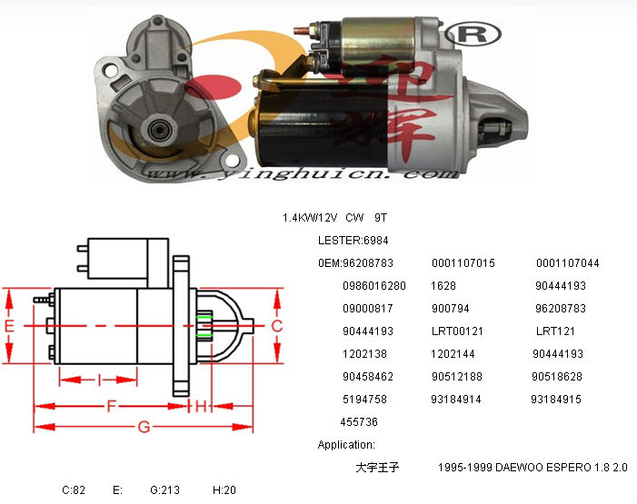 daewoo espero engine diagram online schematic diagram u2022 rh holyoak co Daewoo Espero Interior 1993 Racer Daewoo Modefay