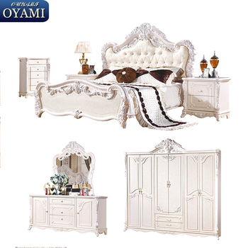 Oyami Furniture Ashley Furniture Bedroom Sets View Ashley Furniture Bedroom Sets OYAMI Product Details From Longmen Oyami Building Material Factory