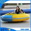 Christmas Promotions! Cheap price bumper car/electric bumper car for adult and child