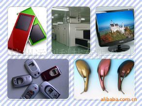 All kind of ABS plastic mold release agent/mold release oil /mould release agent