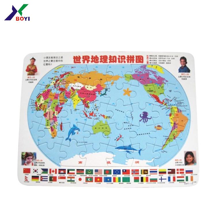 Preschool World Map.3d Globe Shape World Map Paper Preschool Jigsaw Puzzle Buy 3d