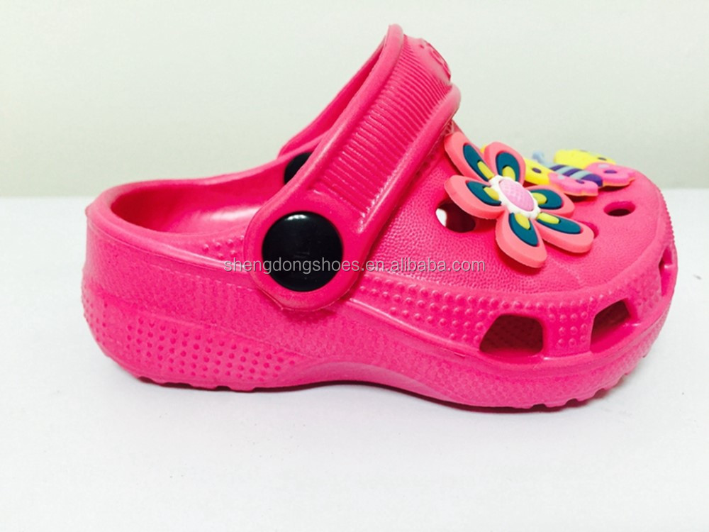 Where Can I Buy Jelly Bean Shoes