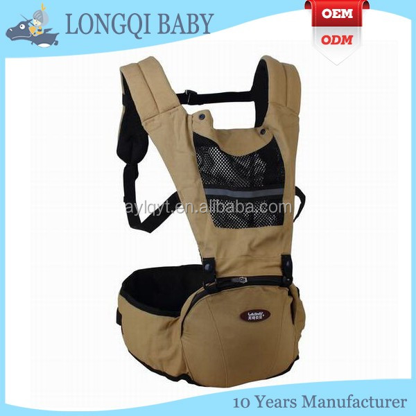 YD-LZ-015 multifunctional comfortable baby carriers
