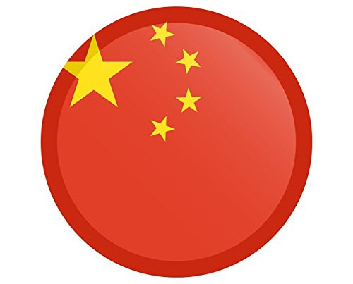 $5 China Unlimited Unlimited Phone Calling Cards | Call China from the USA for 30 days | Mobile & Landline | Instant Recharge - Mobile Number Required