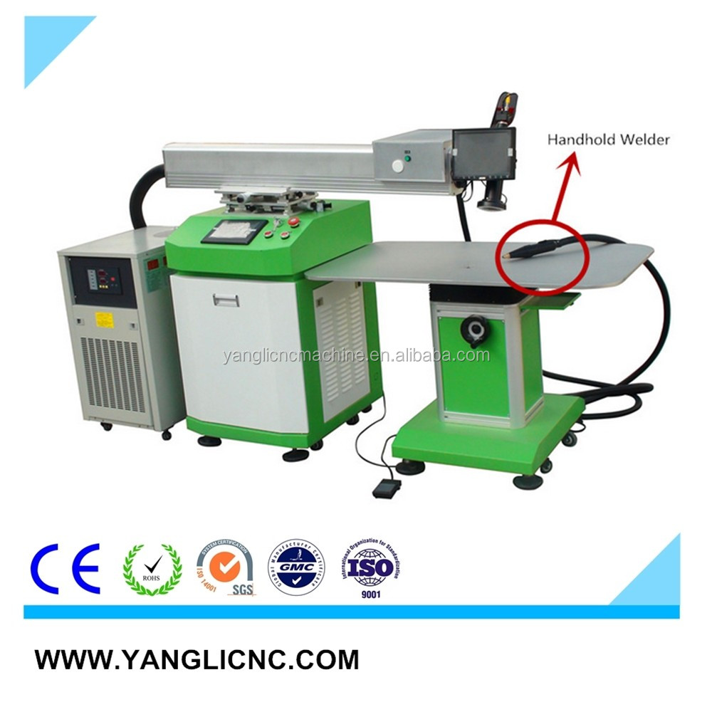 Hot-Selling 400W Laser Welding Machine (YLCNC-400LW)