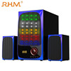 /product-detail/ce-rohs-home-theater-with-usb-fm-card-reader-remote-mini-active-2-1-speaker-60442994421.html