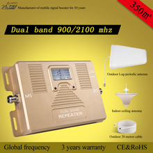 2016 hot sale dual band 900/2100mhz gsm cellular networks 2g 3g mobile phone signal repeater