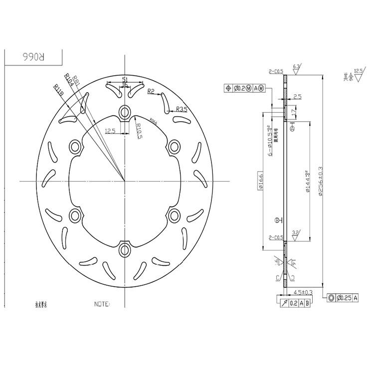 276mm Motorcycle Front Brake Disc Rotor For Honda