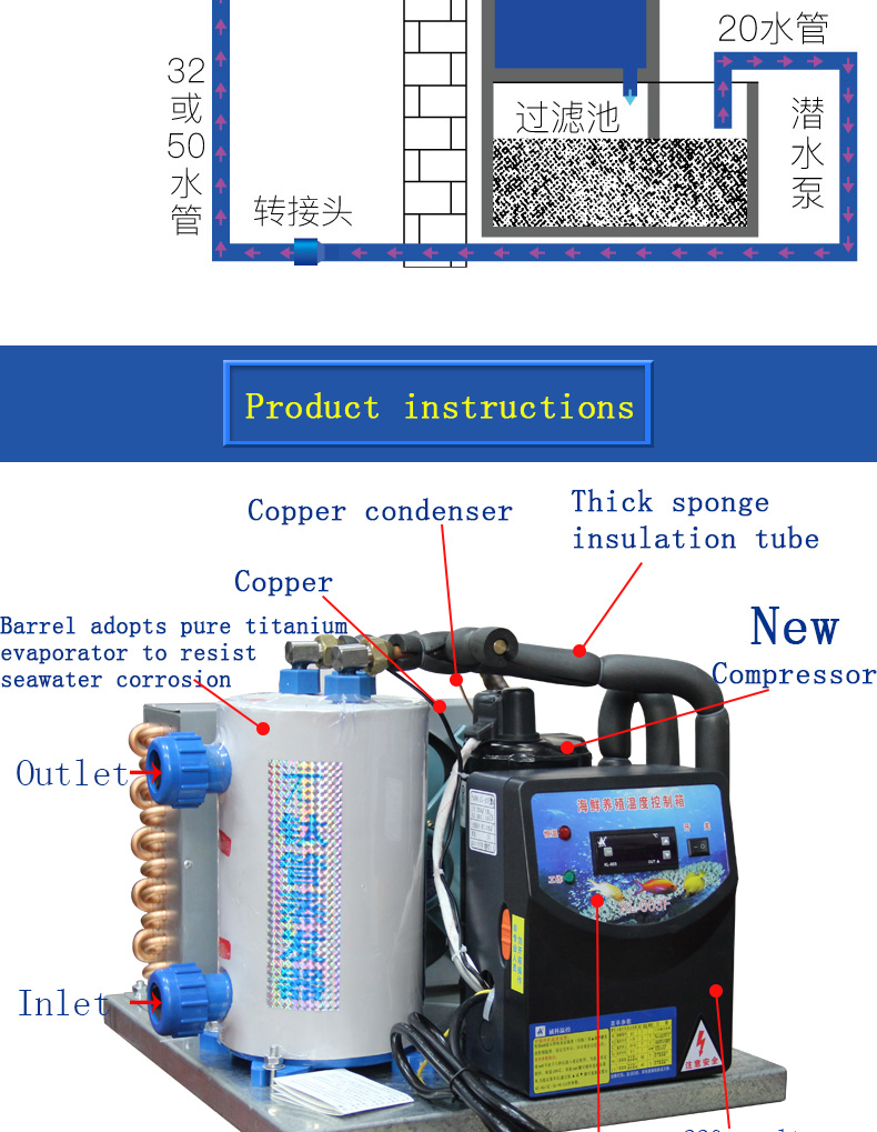 1 HP seafood thermostat chiller fish tank water cooling machine for aquarium