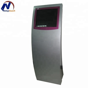 Internet Information Interactive Kiosk for Vending