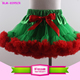 Red White Chevron Fluffy Girl Pettiskirt Green Chiffon And Bow Baby Girl Party Pettiskirts