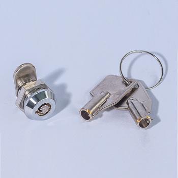 Hot Sale & High Quality 4 Pins Tubular Key Network Server Cabinet ...