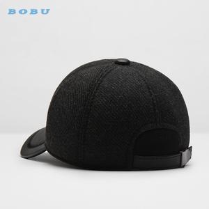 ed7427ff5281b Oem Caps And Hats