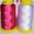 China Wholesale Custom Direct Manufacturer 100% Color Polyester Embroidery Thread