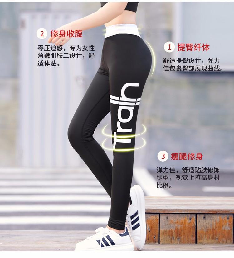 Unique Wearing Gym Leggings Women Fitness Yoga Pants Energetic Clothing 5