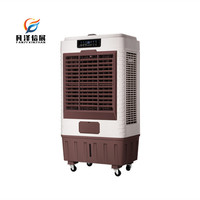 Evaporative small air cooler room portable water