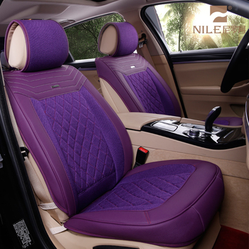 Stereo Breathable Leather All Surrounded Car Seat Cover For Ford Mustang