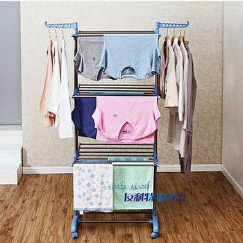 target dorm room clothes umbrella shaped clothes drying rack buy umbrella shaped clothes. Black Bedroom Furniture Sets. Home Design Ideas