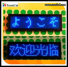 LED1248 name badge ,scrolling message ,high brightnenss display