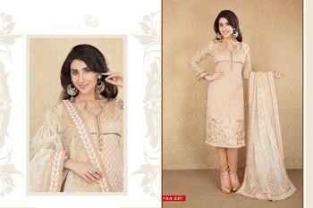 Womans Formal Wear Dress Materials Designer Wholesale Salwar ...