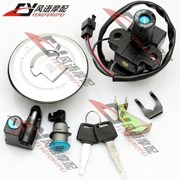 Для хонда хорнет 250 VTR250 мото комплект замок / замок зажигания ключа замка газ крышку горловины крышка