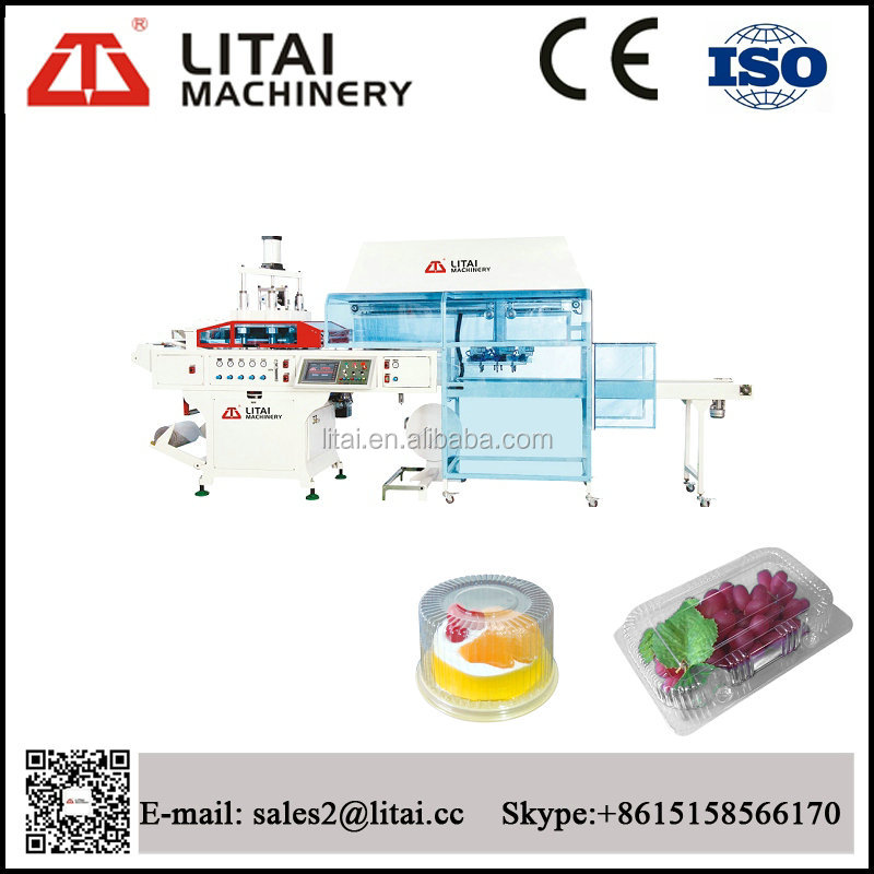 Auto egg tray/box/container forming machine