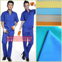 T/C White Hospital Uniform Chef Twill 150GSM Fabric