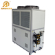 Aquarium Used Milk Cooling Machine Industrial Air Cooled Water Chiller