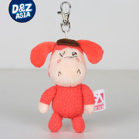 Funny expression cow doll keychain
