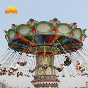 Most Popular Amusement Park Games Famous Carnival Rides Wave Swinger