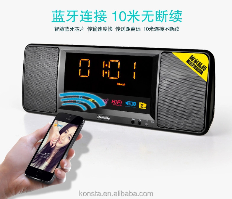 Large screen led desktop clock with mp3, fm radio, PC for home hotel