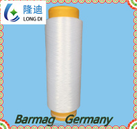 100% Polyester Yarn DTY 75D(84dtex)/72F china factory