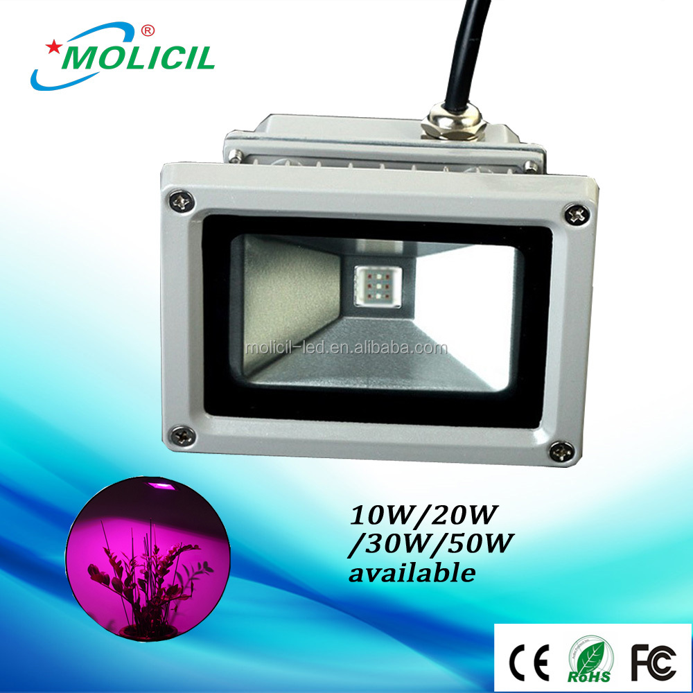 abibaba waterproof led grow light 24w, induction light grow for the plant