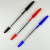 promotional logo ballpoint pen cheap office plastic pen