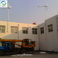 low rpm china wind turbine10kw generator for sale