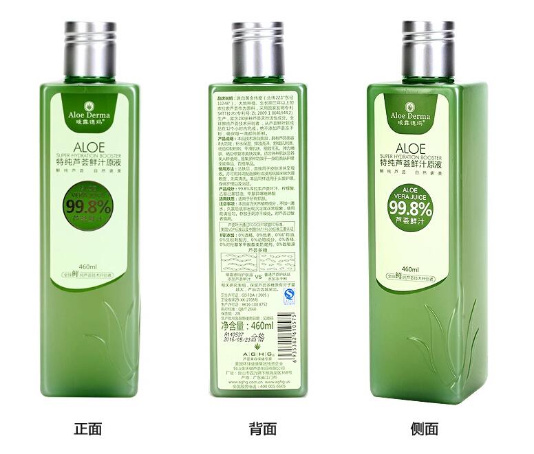 Gel de Aloe Vera orgánico, 99.8% natural gel de aloe vera, Aloe ...