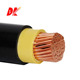 dc construction 400mm power cable