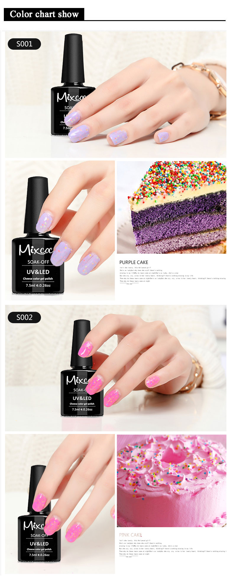 Mixcoco new arrivals special gel nail art long lasting cheese gel healthy uv led gel polish for beauty