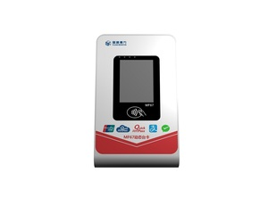 Handheld Desktop GPRS WIFI DynamicQR code POS with NFC reader
