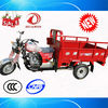 three wheel motorcycle 150CC