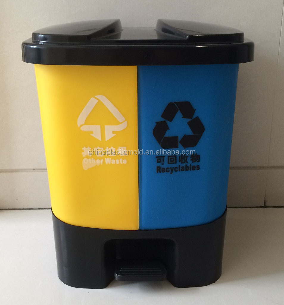 dustbin BT20S