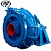 slurry pump for gold suction dredge boat