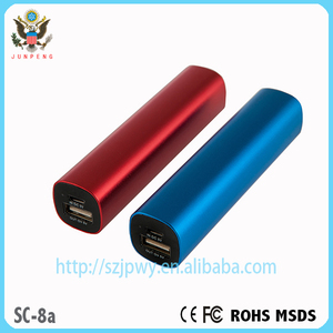 2600mah high quality Fashion mini Universal Portable powerbank