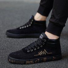 Новые парусиновые мужские туфли на каждый день, дышащие удобные плетеные кроссовки для скейтборда, баскетбола, бега, путешествий(Китай)