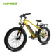 AIMOS High quality 26 inch electric city bike / retro electric bicycle / cheap ebike for european market