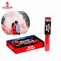 Hand hold smoke torch colorful Smoke Flare fireworks for celebration