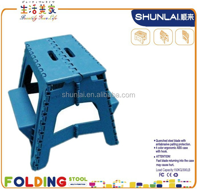 2-Step Molded Plastic Stool with Non-Slip Step Treadsdouble step stool  sc 1 st  Alibaba : 2 step folding plastic step stool - islam-shia.org