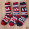 Custom Girl Knit Christmas Wool Winter Sock