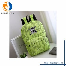 Boy'S Outdoor 600D Printing Designer School Bag