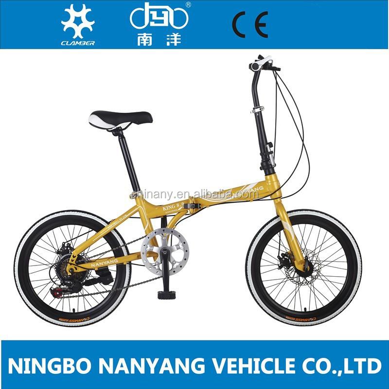 Nanyang / Clamber / Oem Brand Folding Bike / Famous Brand Bike ...